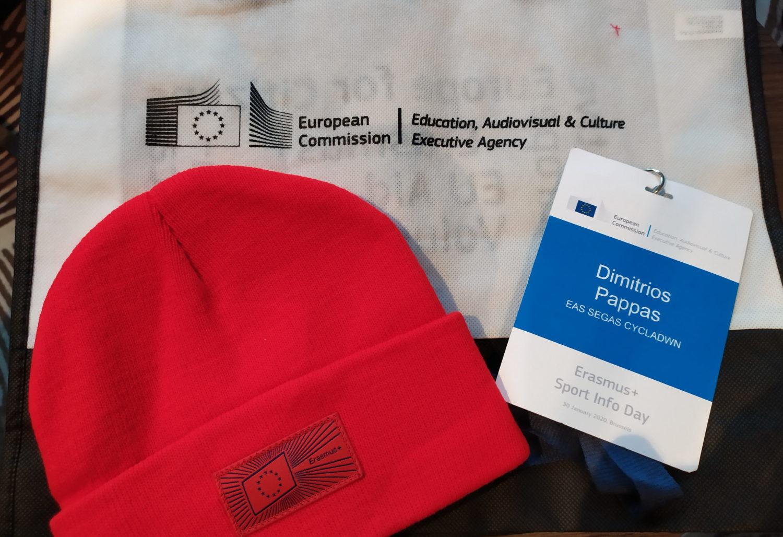 Συμμετοχή της ΕΑΣ ΣΕΓΑΣ ΚΥΚΛΑΔΩΝ στο INFODAY ERASMUS+ SPORT 2020