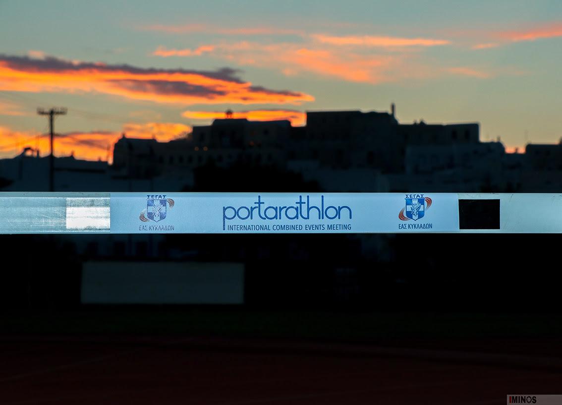 Ανακοίνωση ΣΕΓΑΣ για το Portarathlon 2020
